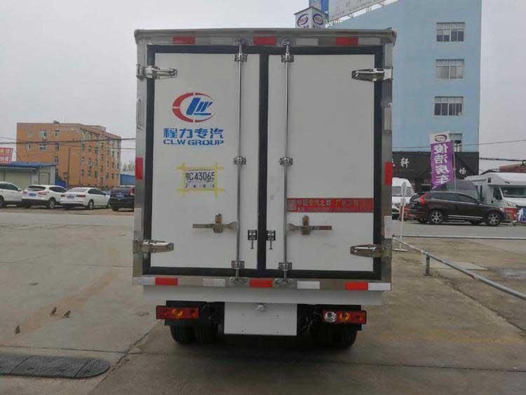 3.1米冷藏車_福田祥菱M1冷藏車上戶無憂