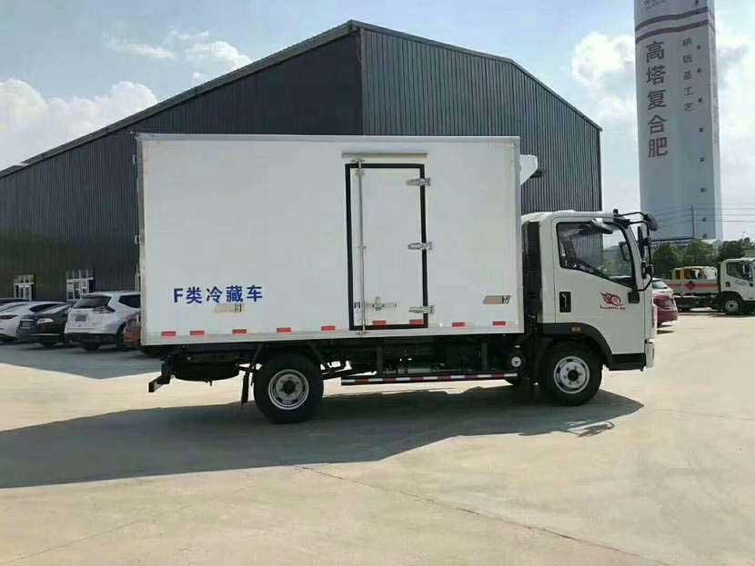 蓝牌重汽豪沃4.2米冷藏车哪里买参数怎么选择
