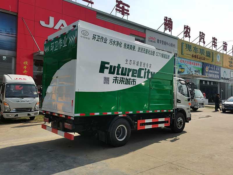 駿鈴V6污水凈化車資質齊全-廠家直銷