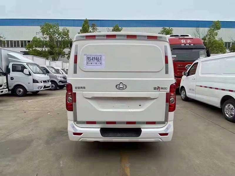国6[推荐车型]长安睿行M80国六疫苗冷链车价格表、优惠促销、厂家直销