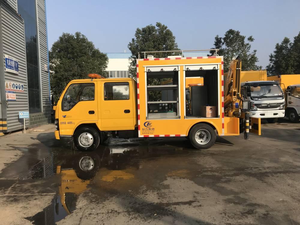 新款消防慶鈴五十鈴工程雙排座搶險車價格表 哪里賣