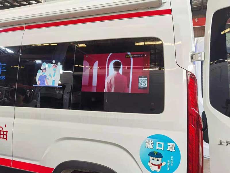 國六[推薦車型]云南玉溪上汽大通V90疫苗接種醫療車改裝廠