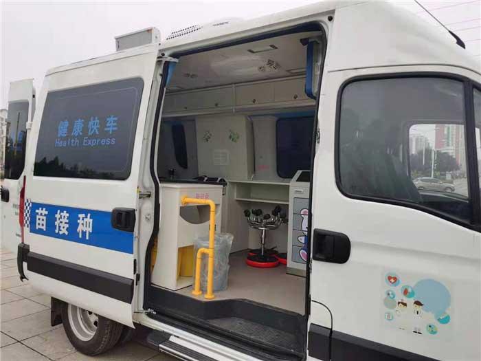 最新依维柯欧胜高顶疫苗接种医疗车配置资质齐全
