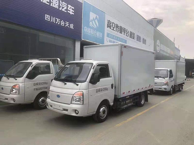 四川成都國六[熱門車型]四川綿陽開沃K10純電動封閉式物流車貨車首選車型