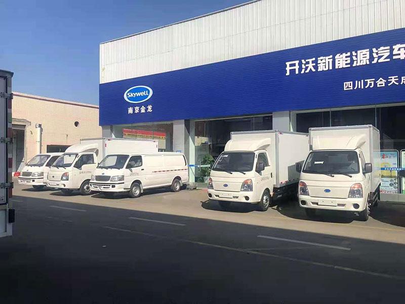四川成都面包車貨車_南京金龍開沃K10純電動貨車多少錢