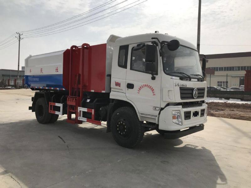 东风专底15方挂桶式垃圾车