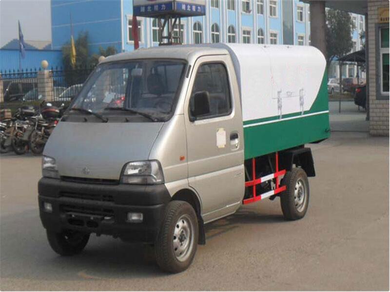 长安3方自卸式垃圾车