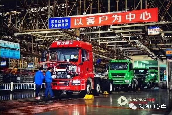 服务大数据:陕汽德龙电器系统质量可靠性行业第一