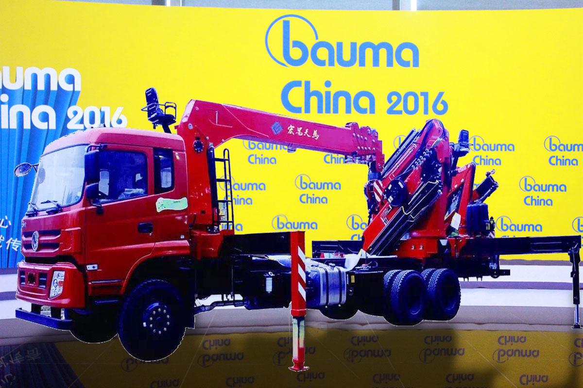 2016宝马展盘点随车吊——宏昌天马16吨12节臂、7吨6节臂自备吊魅力四射