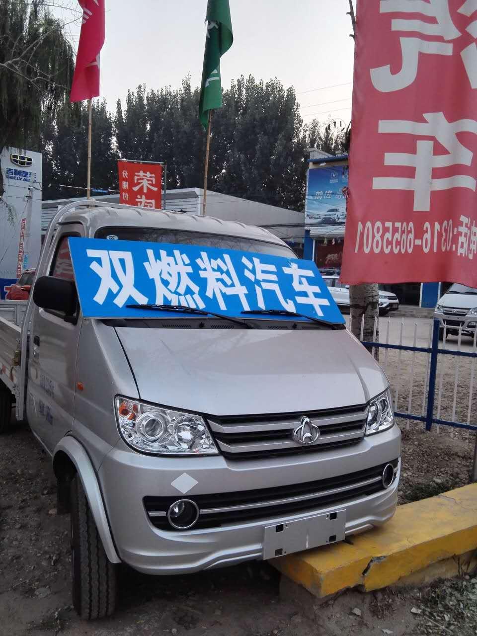 永清县荣威汽车城
