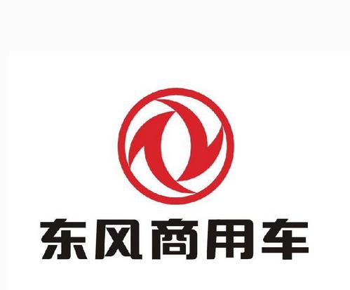 十堰赫日流輝貿易有限公司