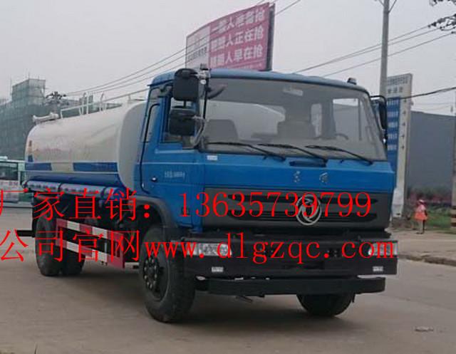 大力牌DLQ5160GPSL5型绿化喷洒车