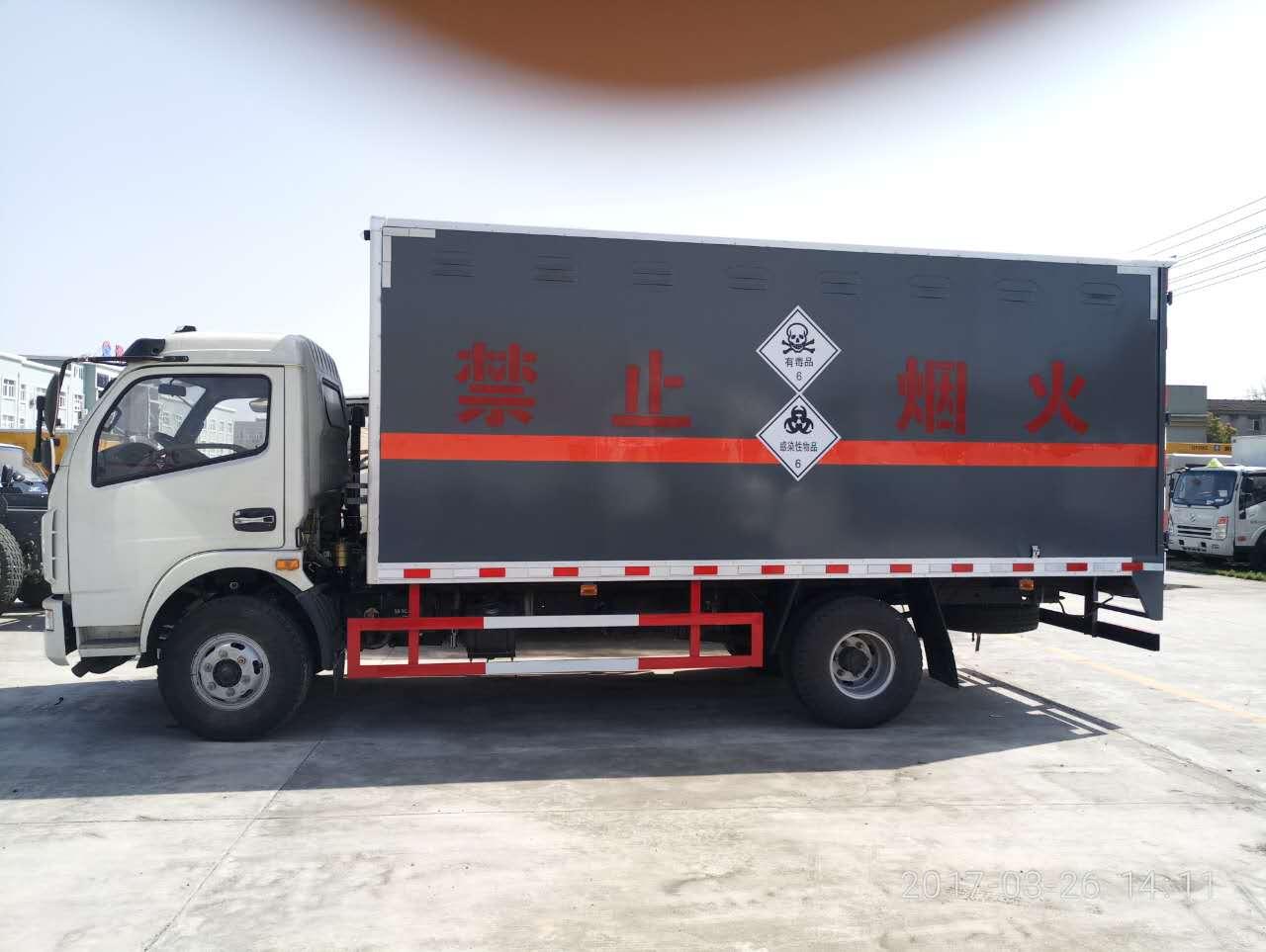 毒性和感染性物品厢式运输车-毒性和感染性物品厢式运输车价格