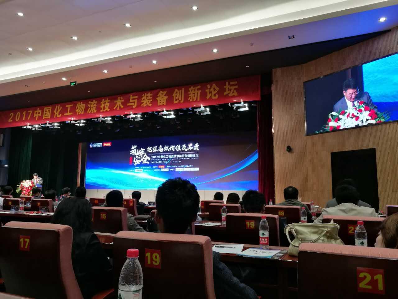 重汽济专绿叶牌铝合金三轴半挂亮相2017中国化工物流技术与装备创新论坛