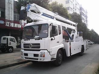 新款国5天锦高空作业车(厦工楚胜20米)