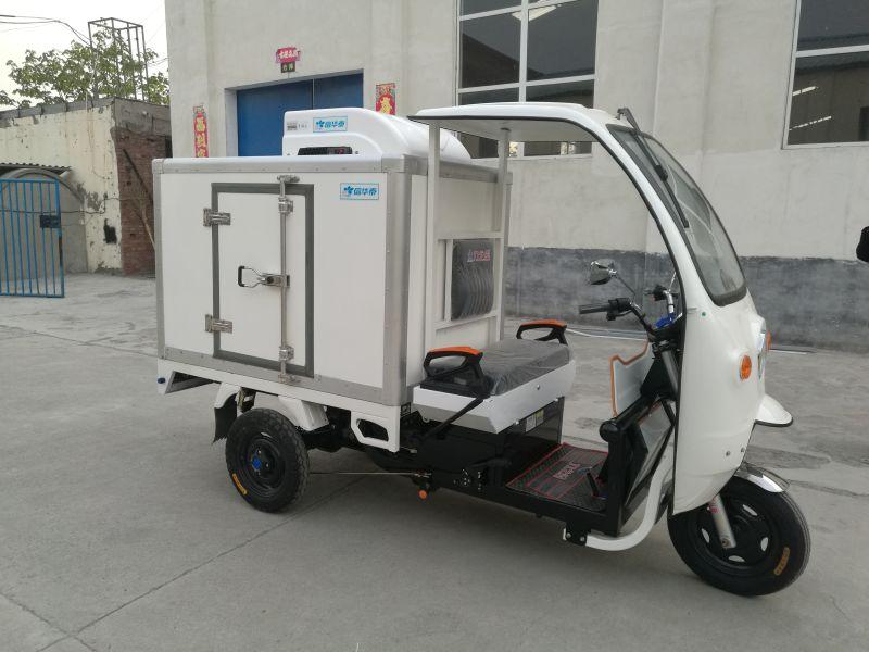 三轮冷藏车-电动三轮冷藏车-电动三轮冷藏车价格-电动三轮冷藏车多少钱