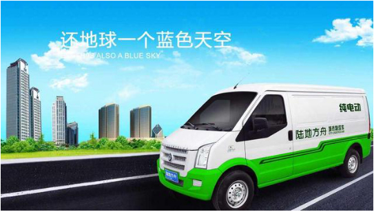 """陆地方舟新能源物流车打通城市配送""""最后1公里""""!"""