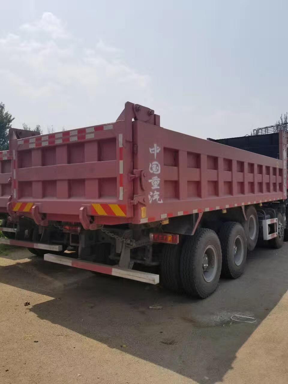 豪瀚国三7.6米自卸车