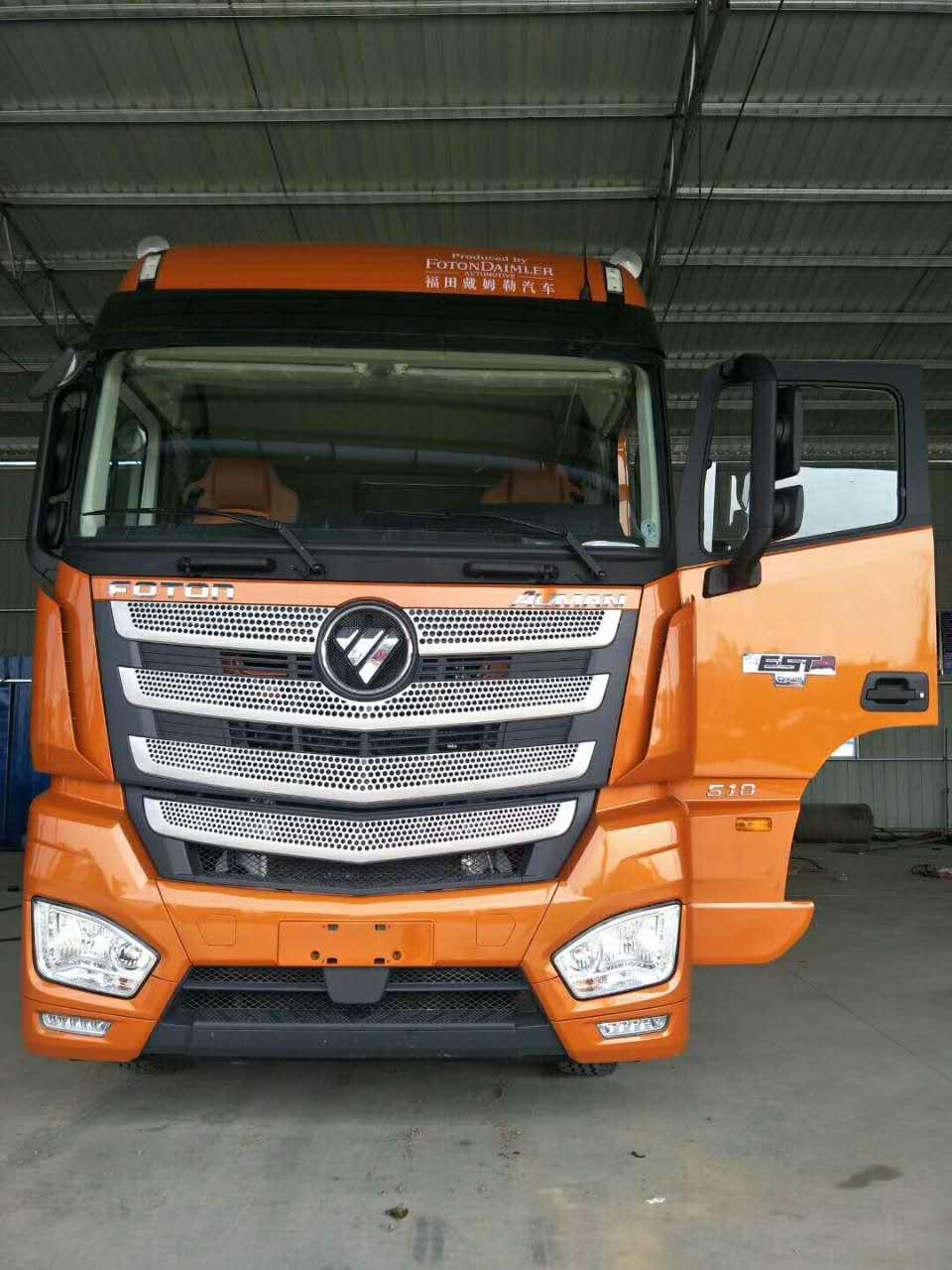 岁末冲量,欧曼EST510马力牵引车仅售36.7万
