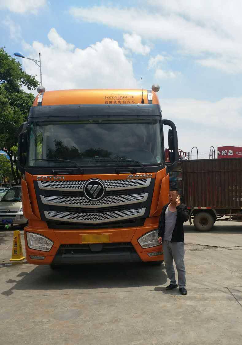 解决运输难题,首选欧曼EST超级卡车!
