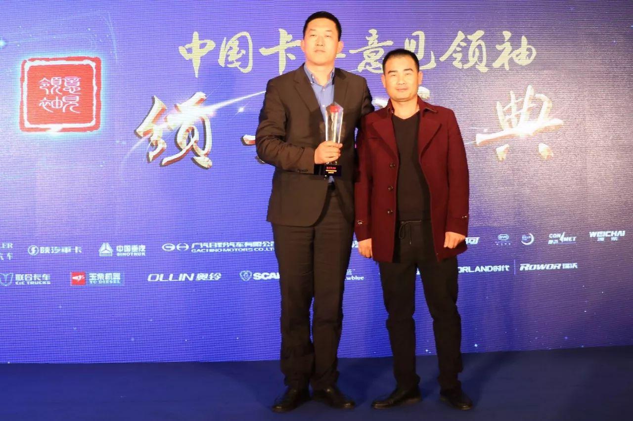 欧曼EST超级卡车获中国卡车意见领袖推荐车型大奖