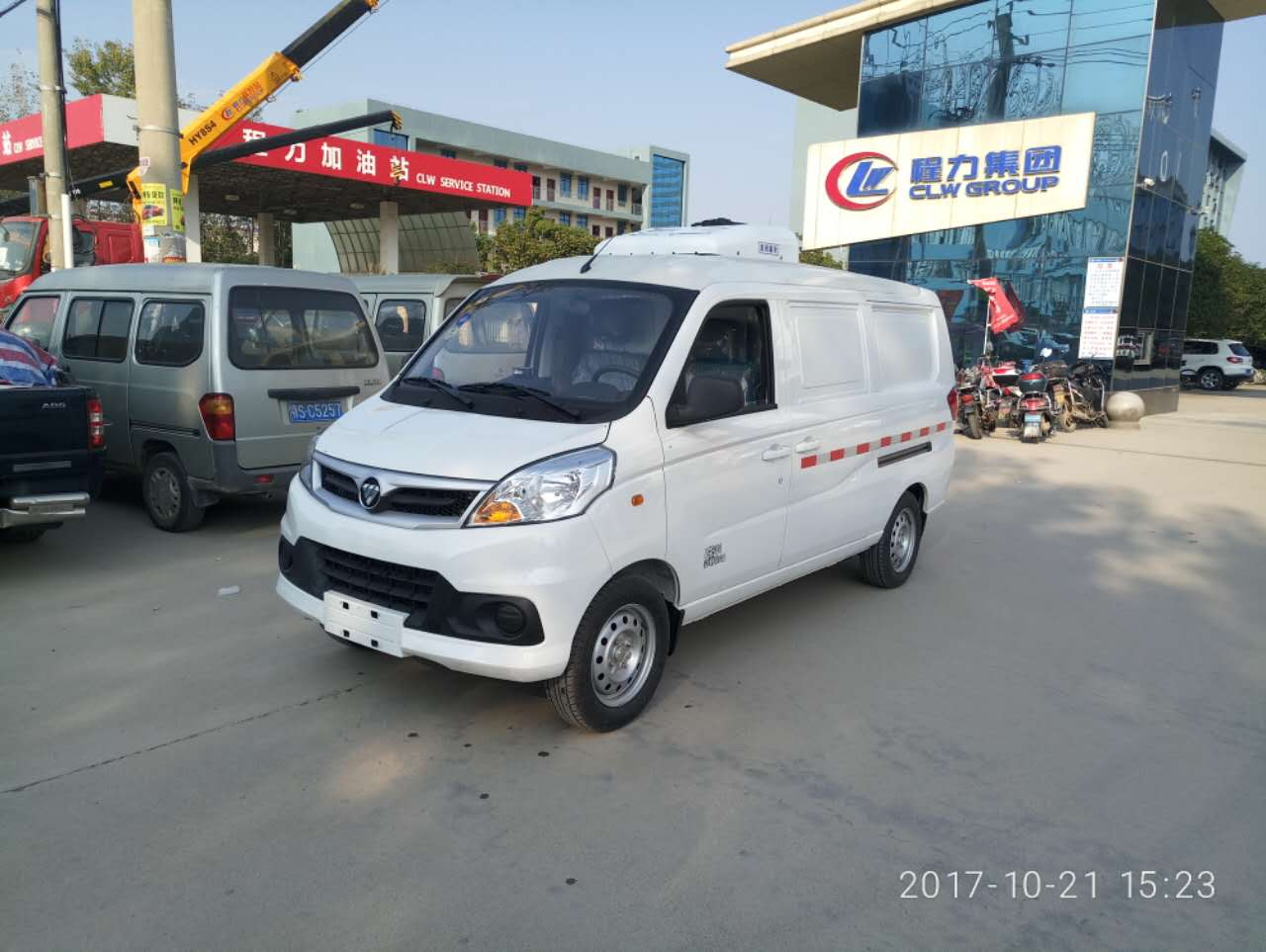 福田风景V5冷藏车-福田风景V5冷藏车价格