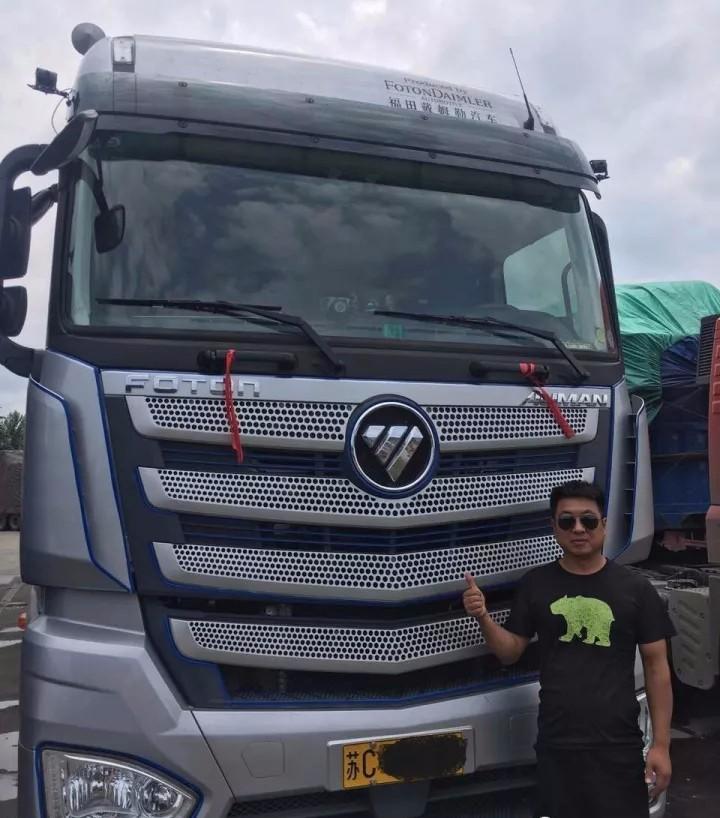 高效冷链运输,欧曼EST超级卡车做得到