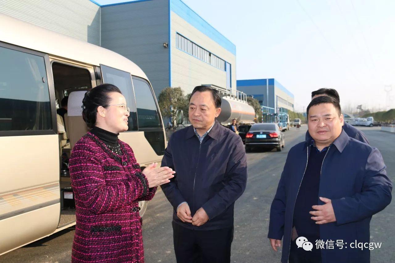 本期头条:随州市新任市长郭永红率领市府领导班子及曾都区区委书记区长视察程力商用车工业园