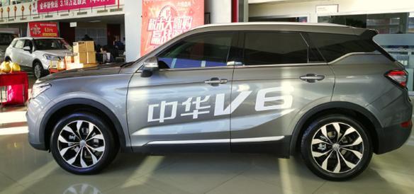 中华钜惠购车季 购中华V6享18期0利率8500元贴息