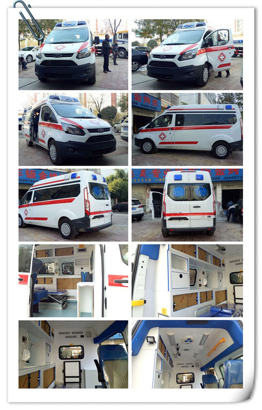 陕西省省医院采购铃福特新全顺V362救护车