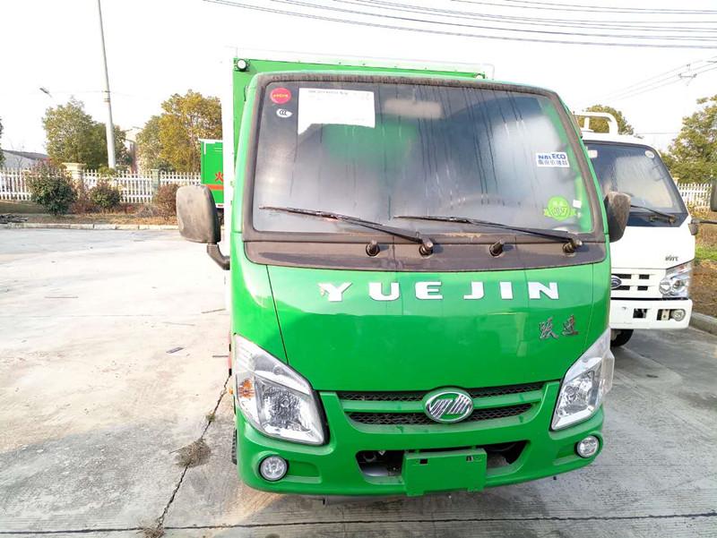 跃进国五气瓶运输车-跃进国五气瓶运输车价格-跃进国五易燃气体厢式运输车