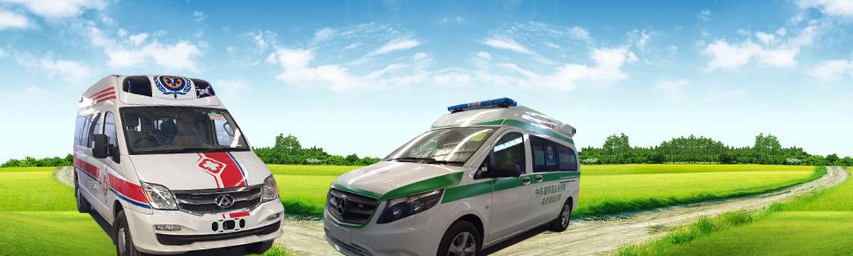 救护车购买十问——福特新全顺监护型救护车购买流程全面解析
