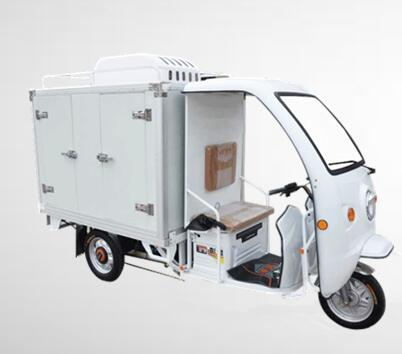 纯电动三轮冷藏车价格
