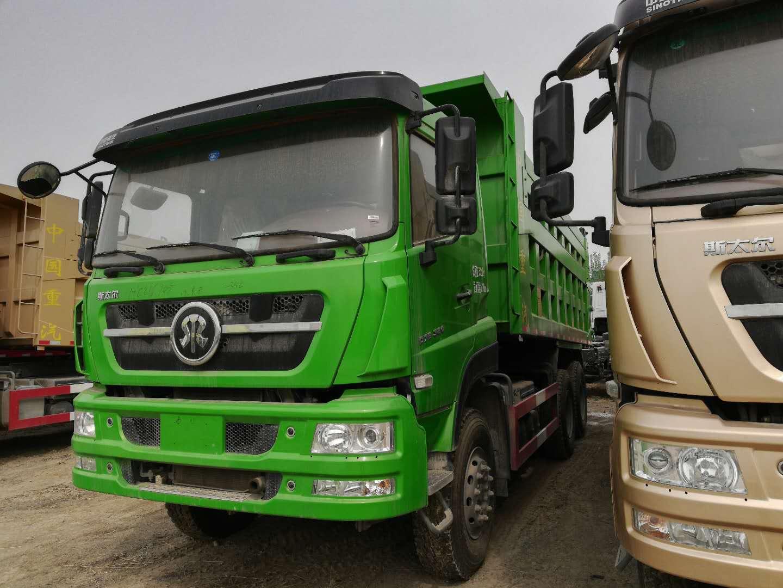 斯太尔D7B国五自卸车卖全国