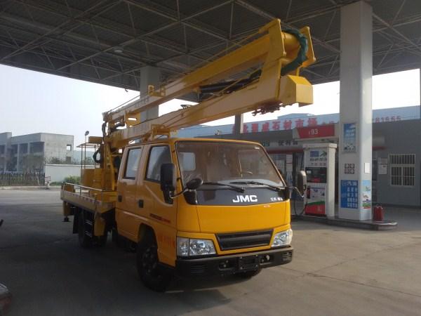 14米高空作业车厂家价格/14米高空作业车多少钱一辆