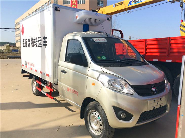 福田小型医疗废物转运车厂家专业定制,转运医疗废物首选专用车