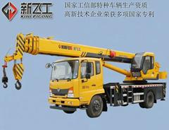 飞龙·新飞工 HFL5180JQZ汽车起重机_生产厂家
