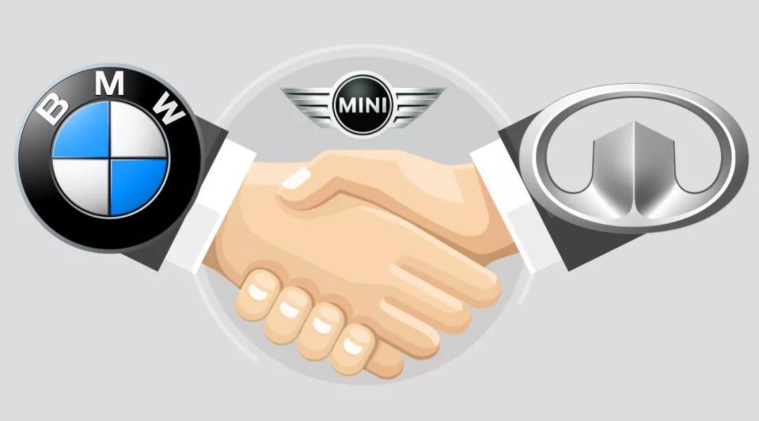 加速新能源布局,長城寶馬正式簽署合資經營合同!