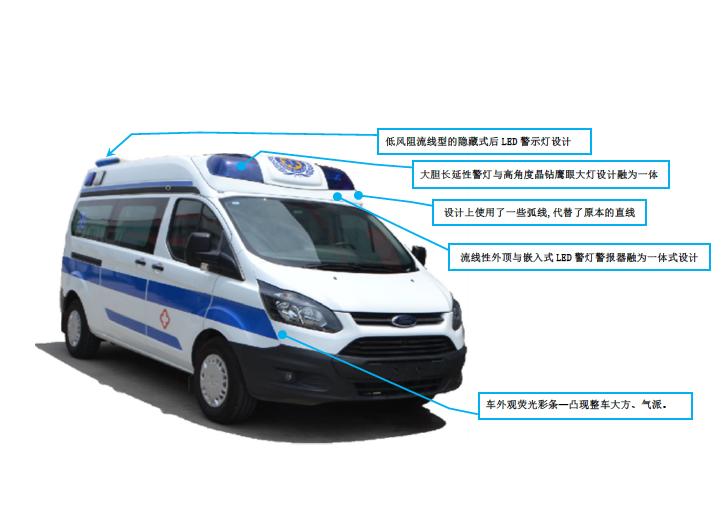 福特全顺救护车_救护车出院