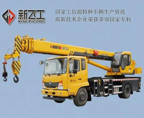 12吨汽车吊生产厂家_飞龙·新飞工