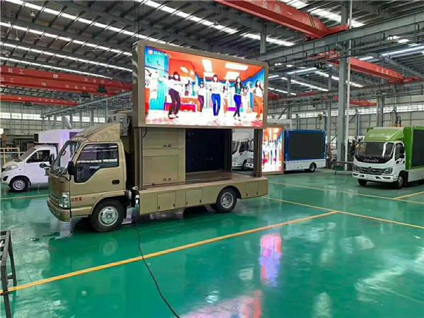福田康瑞H2国五柴油4.2米厢式广告车-蓝牌福田康瑞H2宣传车-中型厢式宣传车价格表