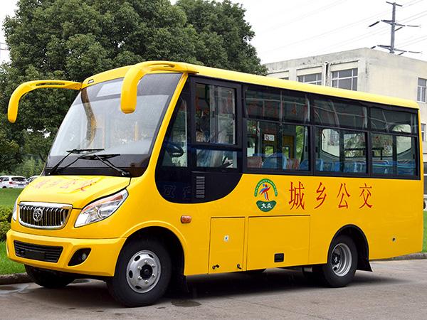 华新牌6米公交车批量发往贵州遵义