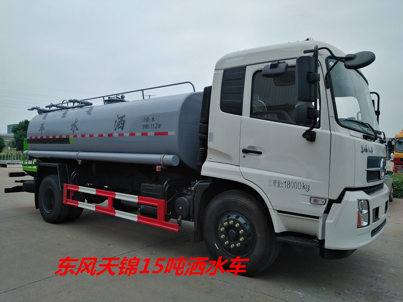东风天锦15吨园林绿化洒水车