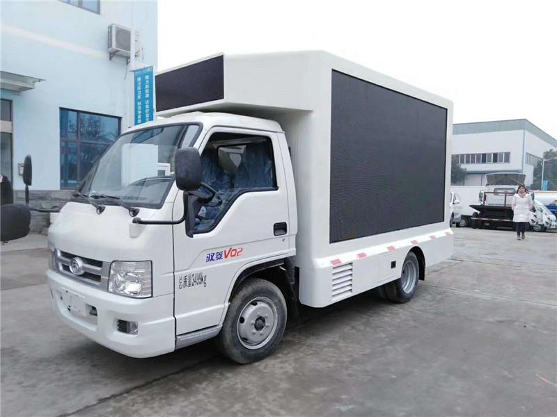福田驭菱VQ2后双轮P5广告宣传车载货车促销中最低多少钱