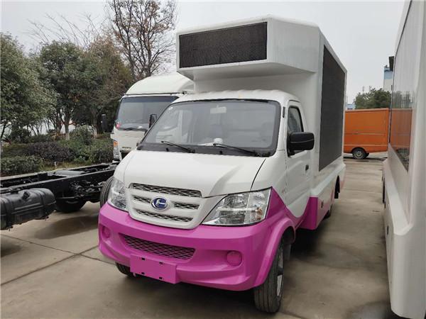 北汽昌河广告车:投资一辆小型广告宣传车需要多少钱?租一天广告宣传车要多少钱?
