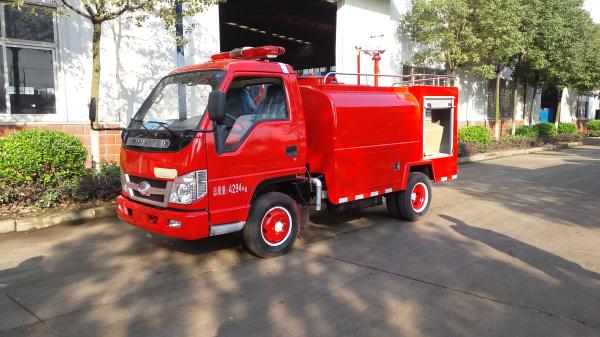 国产消防车|国六福田2.5吨消防洒水车