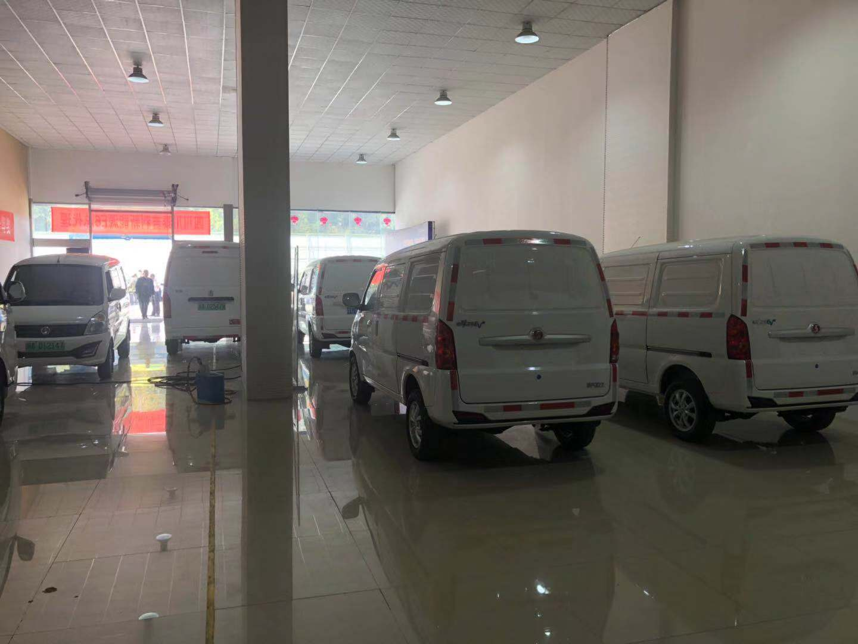 成都新能源货运面包车、纯电动厢式货车销售信息、价格、参数