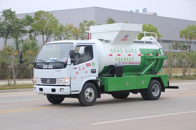 东风多利卡5方餐厨垃圾车_餐厨垃圾车价格_餐厨垃圾车厂家