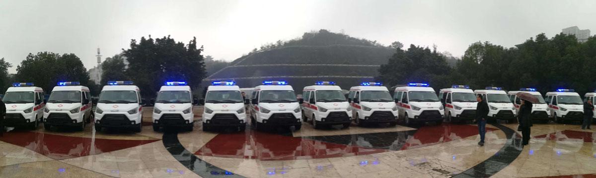 誓做中國最好的救護車