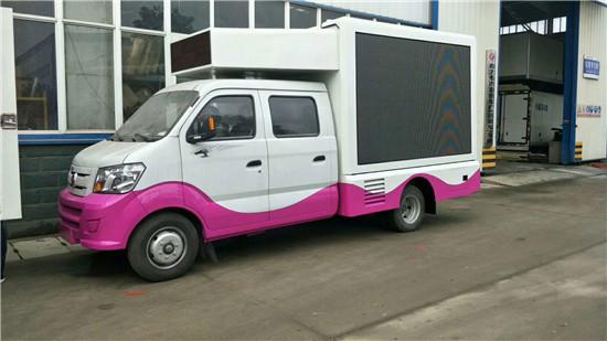 湖北恩施刘总考虑购买两台双牌的广告宣传车